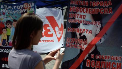 Два выступления Мэрилина Мэнсона в России были отменены из-за православных активистов
