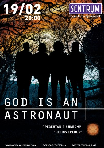 19.02.2016 God Is An Astronaut @ Sentrum, Киев