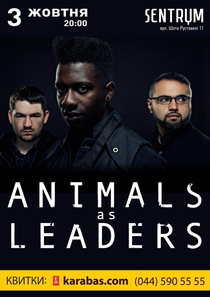 Animals As Leaders виступатимуть цієї осені в Києві