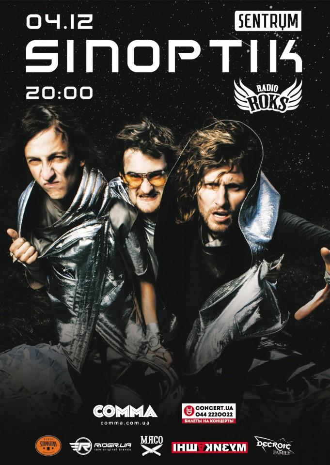 Sinoptik to perform on December 4 in Kyiv