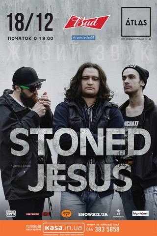 Stoned Jesus to give big show on December 18 in Kyiv