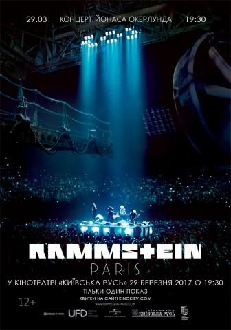У Києві відбудеться показ концертного фільму Rammstein