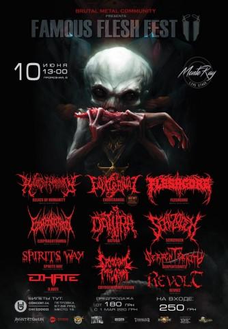 10 червня у Києві відбудеться Famous Flesh Fest II