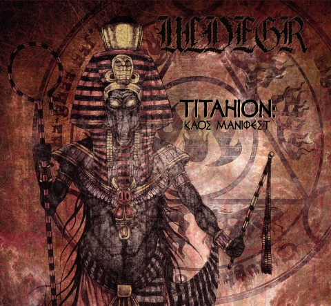 "Ulvegr: ""Titahion: Kaos Manifest"" full album stream"