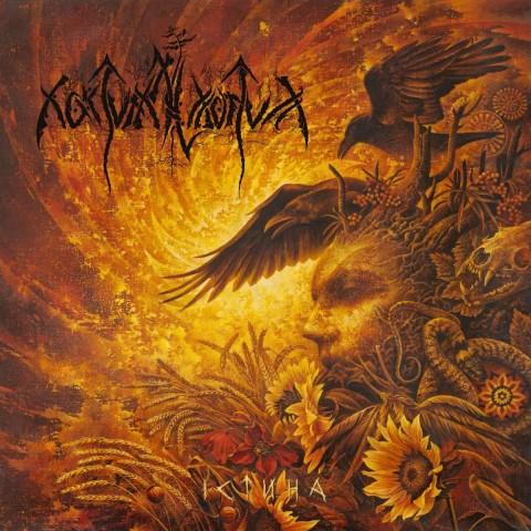 "Review for Nokturnal Mortum's seventh album ""Verity"""