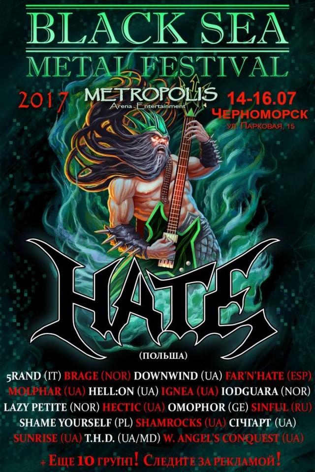 Основний склад учасників Black Sea Metal Festival