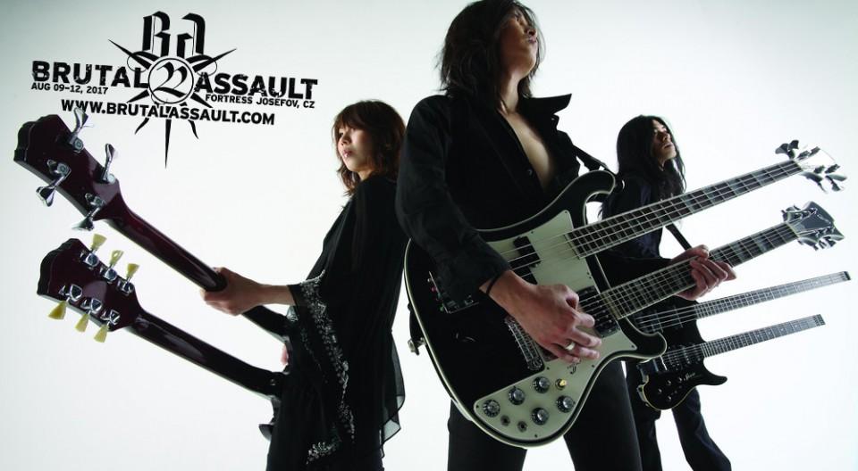 Нові групи і зміни у складі фестивалю Brutal Assault 22