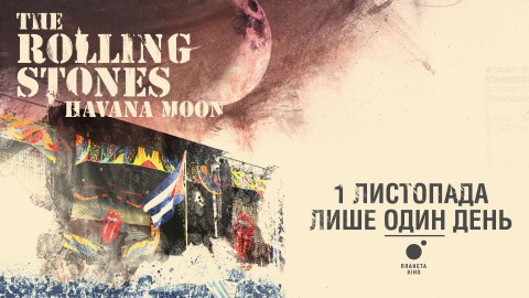 """""""The Rolling Stones: Havana Moon"""" concert film to be shown on November 1 in Ukraine"""