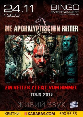 Die Apokalyptischen Reiter виступлять 24 листопада у Києві