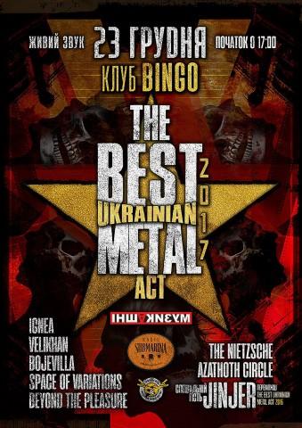"""Nokturnal Mortum, White Ward, Ignea, Karna та інші: Оголошено номінантів метал-премії BUMA за """"Кращий альбом"""" і """"Краще відео"""""""