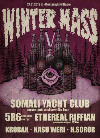 27 січня у Києві відбудеться фестиваль Winter Mass V