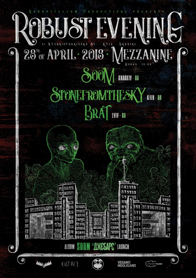 Robust Evening, feat, Soom, stonefromthesky, and Brat, to take place on April 28 in Kyiv