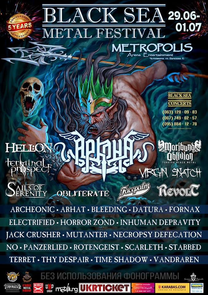 5th Black Sea Metal Festival to be held on June 29 - July 1 in Ukraine