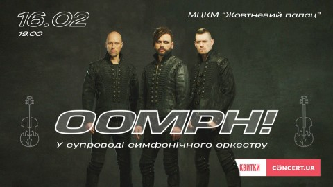 Oomph! to perform in Ukraine with symphony orchestra
