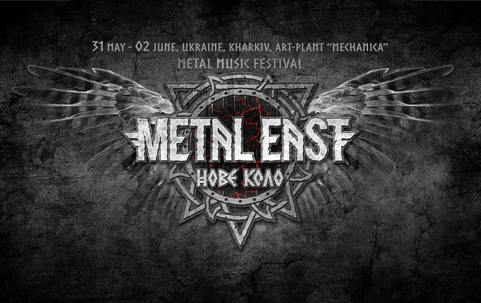 Archgoat, Entombed A.D., Harakiri for the sky, Nargaroth to perform at Metal East: Nove Kolo