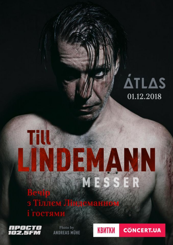 Till Lindemann to present his music project and collection of poetry in Kyiv