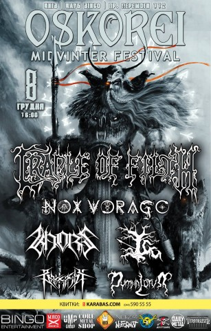 Oskorei Festival, feat. Cradle of Filth, Nox Vorago, and Khors, to be held on December 8 in Kyiv