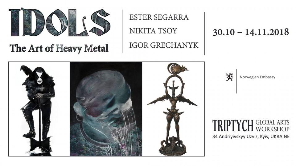 """До 14 ноября в Киеве будет проходить выставка """"Idols. The Art of Heavy Metal"""""""