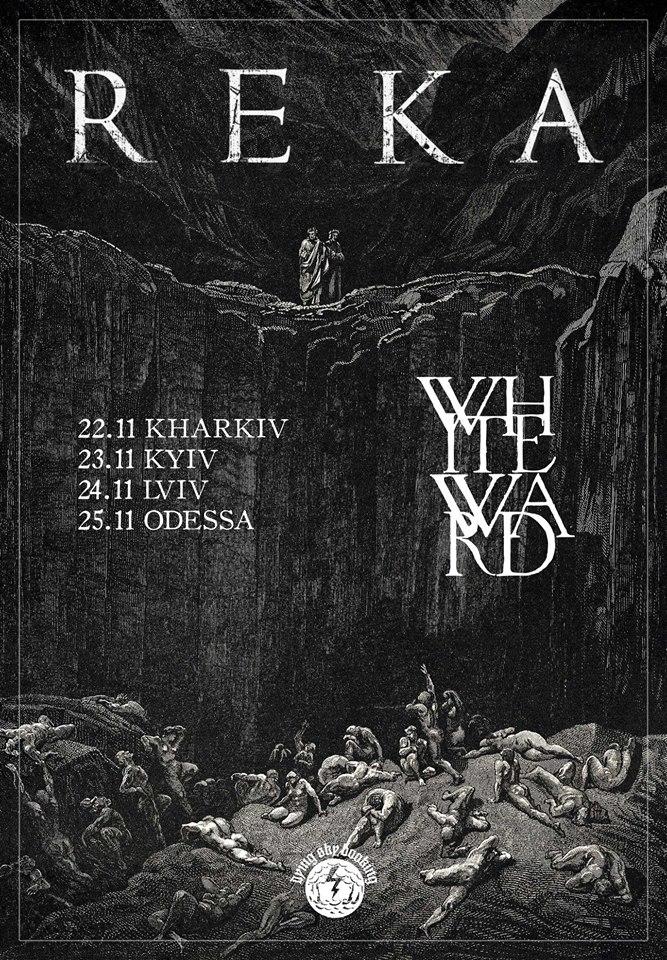 Reka і White Ward відправляться у спільний міні-тур по Україні з 22 по 25 листопада