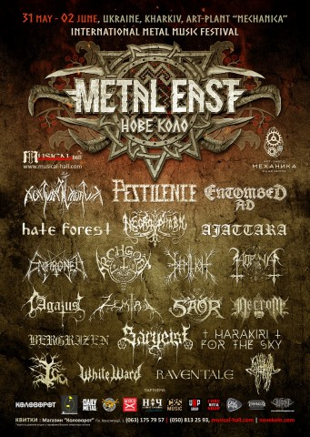 Metal East: Novo Kolo Festival to be held from May 31 to June 2 in Kharkiv, Ukraine