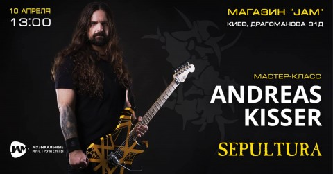 Sepultura's guitarist Andreas Kisser to give master class on April 10 in Kyiv