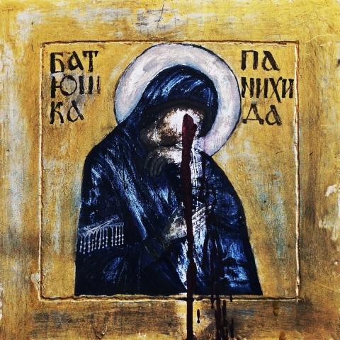 """Проект Батюшка поділився повним стрімом альбому """"Панихида"""""""