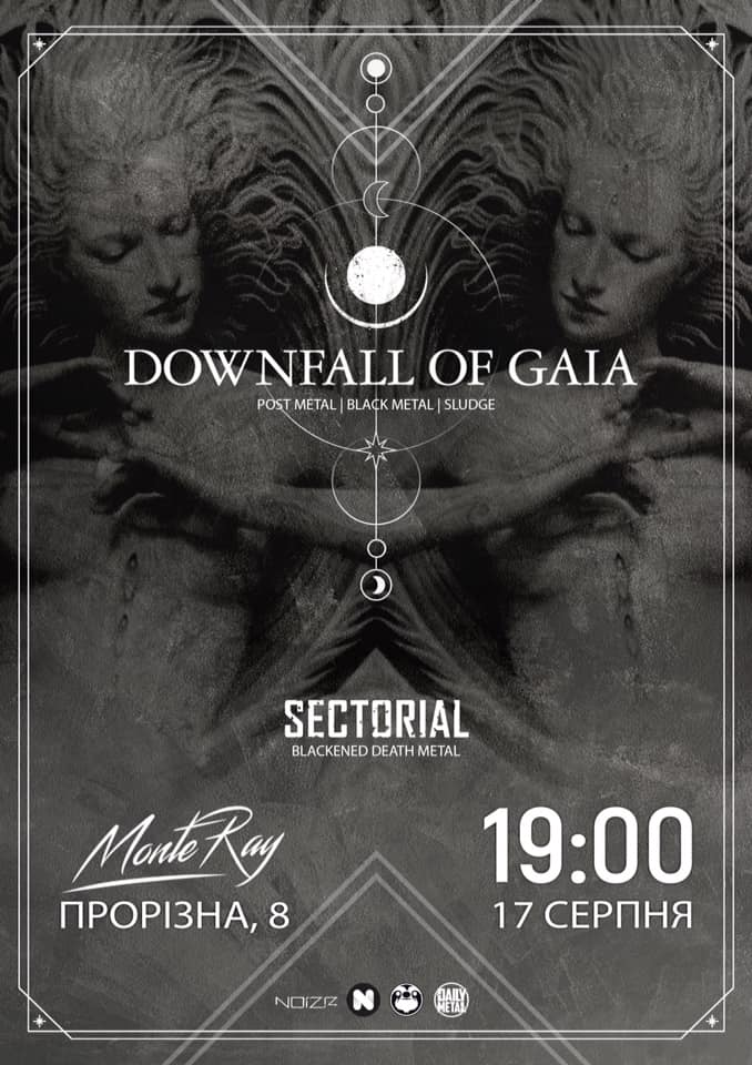 Downfall of Gaia to give show feat. Sectorial on August 17 in Kyiv