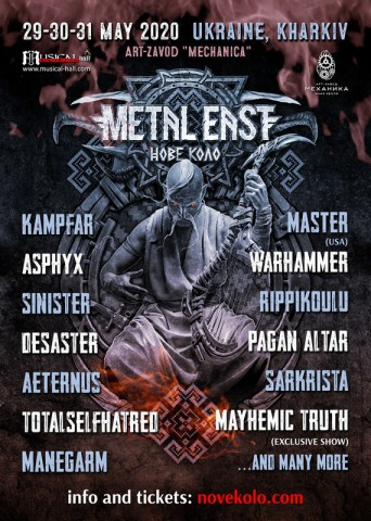 Metal East: Nove Kolo 2020 announces full line-up