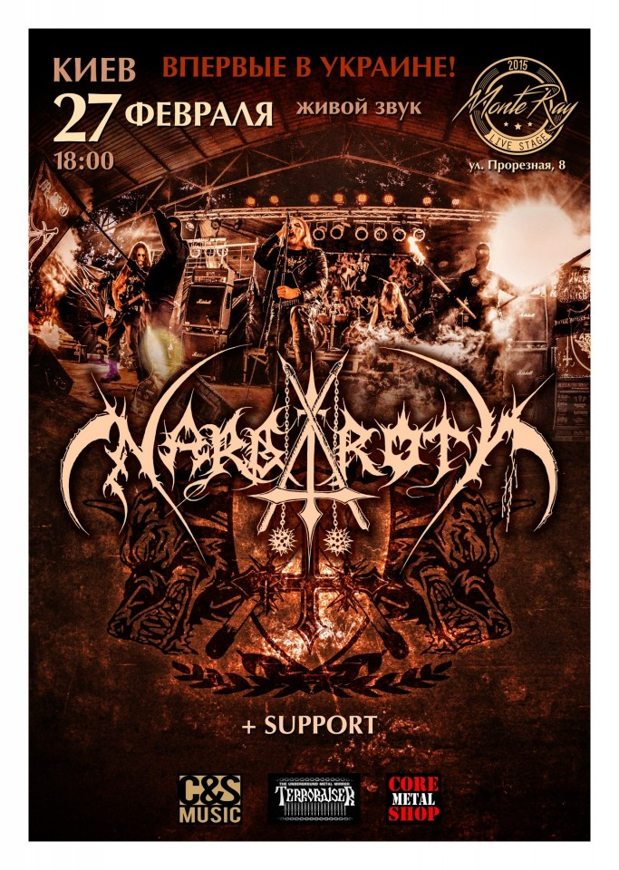 Nargaroth to perform for the first time in Kyiv