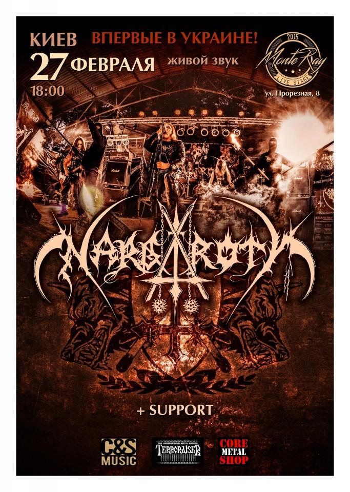 Nargaroth вперше виступлять у Києві