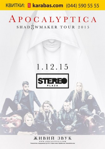 1.12.2015 Apocalyptica @ Stereo Plaza, Kyiv