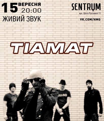 Tiamat to give first solo concert in Kyiv