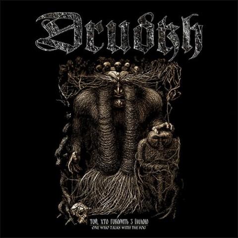 """Drudkh """"Fiery Serpent"""" song released"""