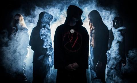25 березня у Львові відбудеться концерт чеського гурту Inferno