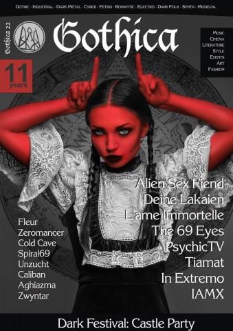 """Журнал """"Gothica"""" випустив розширений номер на честь свого 11-річчя"""