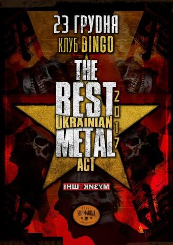 Оголошено номінантів премії The Best Ukrainian Metal Act 2017