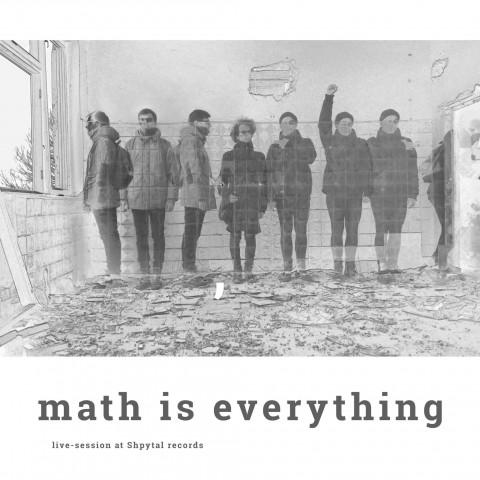 """Dreadnought поділилися аудіозаписом лайв-сесії """"Math is everything"""""""