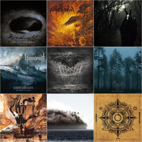 Check 'Em All: 16 українських блек-метал-релізів