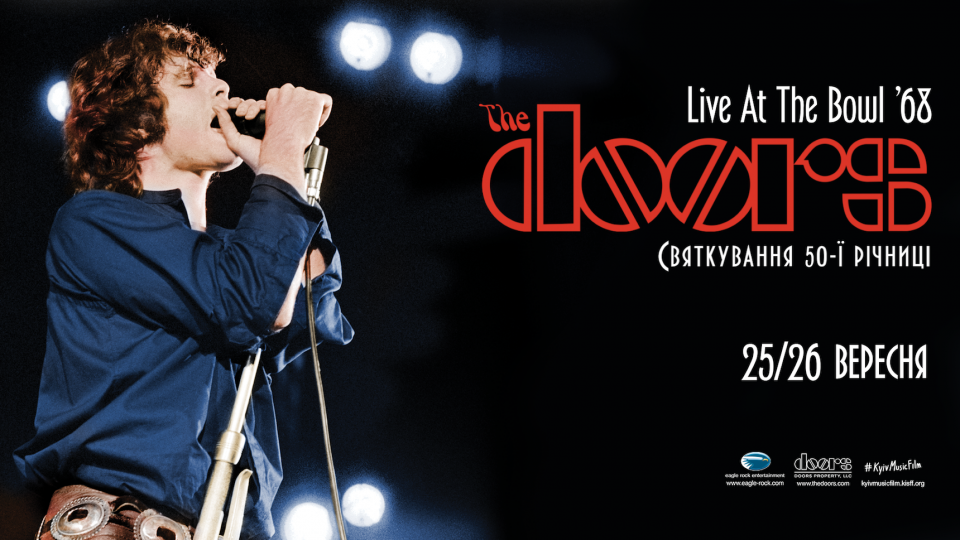 """""""The Doors: Live at The Bowl"""" to be screened on September 25 and 26 in Ukrainian cinemas"""