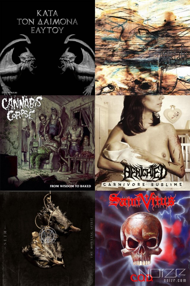 Новый стрим альбомов: Rotting Christ, Sólstafir, Seth, Cannabis Corpse, Benighted и Saint Vitus