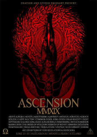З 13 по 15 червня в Ісландії відбудеться метал-фестиваль Ascension