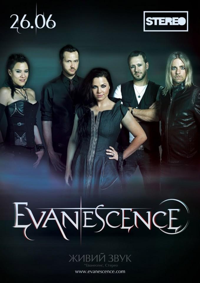 Evanescence выступят 26 июня в Киеве