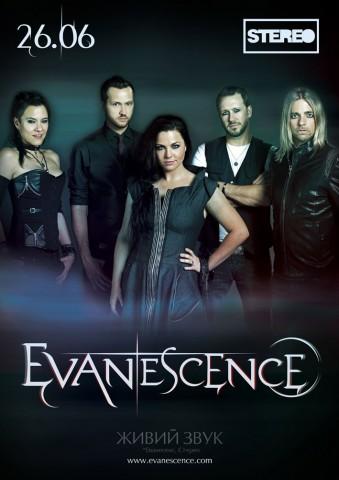 Evanescence виступлять 26 червня у Києві