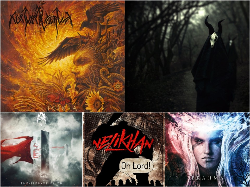 Editor's choice: 5 albums for BUMA-2017