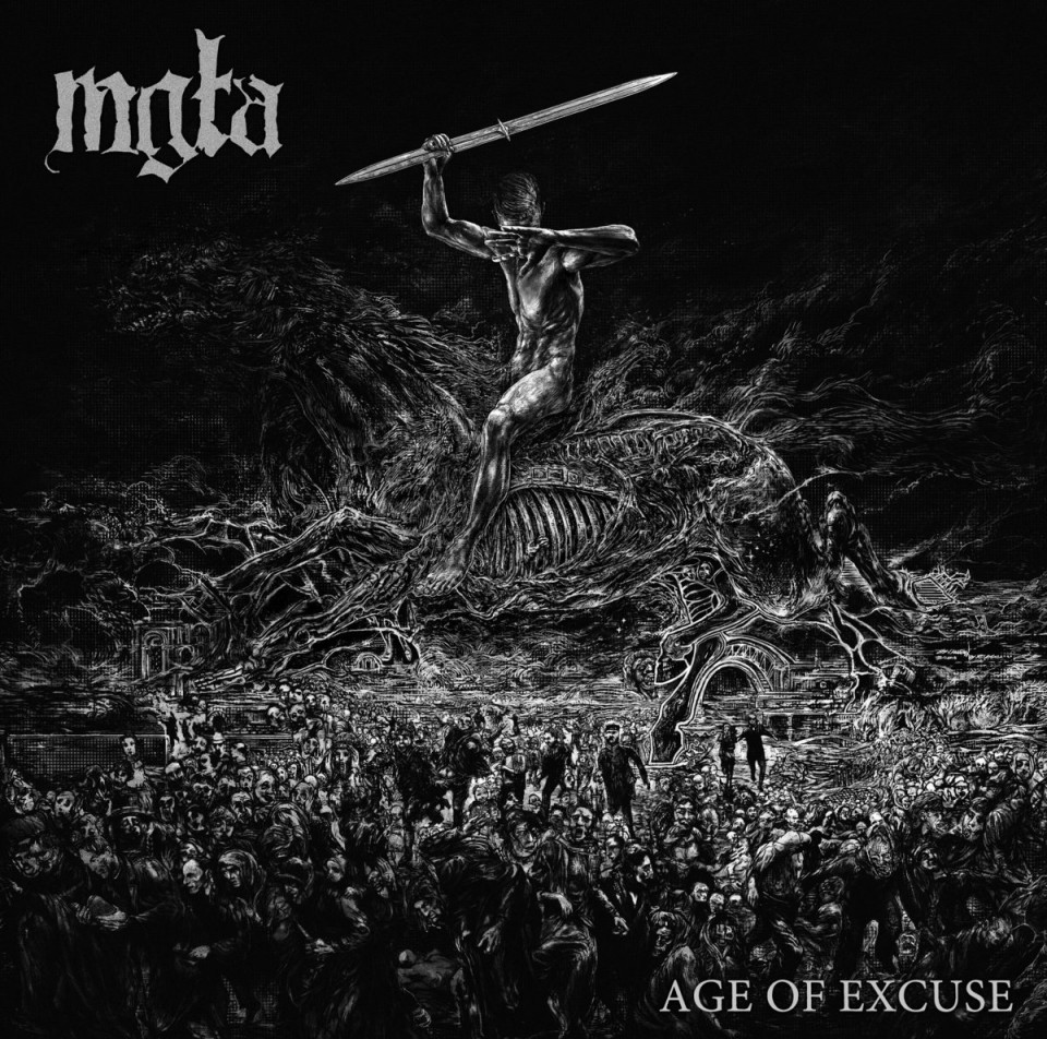 От Mgła до Blut Aus Nord: Свежая подборка обложек блэк-метал-альбомов