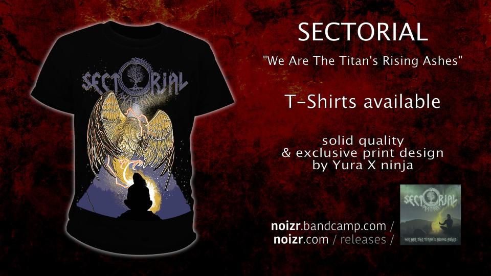 Доступні нові футболки Sectorial з ексклюзивним артом